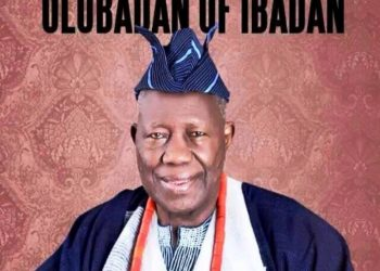 Olubadan of Ibadan, Oba Saliu Adetunji
