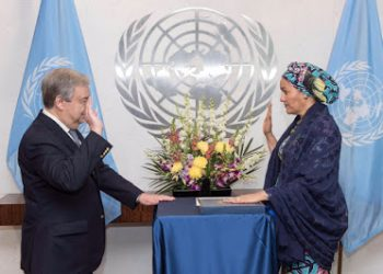Antonio Guterres, Secretary-General of the UN, administered the oath on Mohammed. Photo credit, NUJ Europe