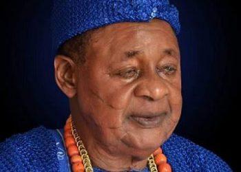 Alaafin of Oyo Oba Lamidi Olayiwola Adeyemi 111,