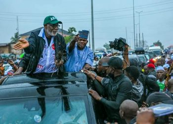 PDP Accuses Gov Bello of Importing Thugs to Ondo